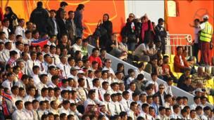 هواداران تیم کره