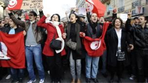مظاهرة في باريس