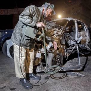 लाहौर धमाका