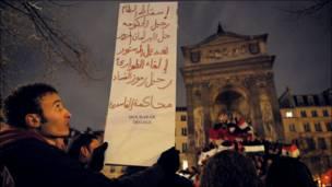 Демонстрации в Египте