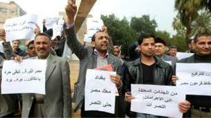 متظاهرون في بغداد يؤيدون احتجاجات المصريين