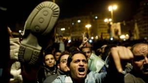 मिस्री प्रदर्शनकारी, तहरीर चौक