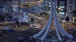 Quảng trường Pearl ở Manama sáng thứ Năm