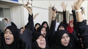 Phụ nữ Bahrain phản ứng giận dữ
