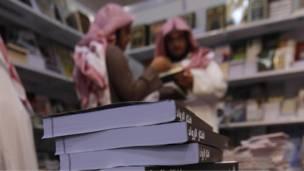 من المعرض السنوي الدولي السادس للكتاب في الرياض
