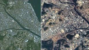 Ciudad Kesennuma
