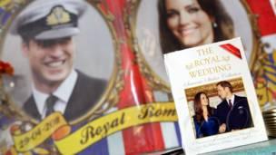 Сувениры к свадьбе принца Уильяма и Кейт Миддлтон