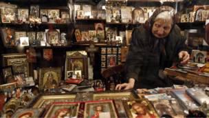 متجر في بلغاريا