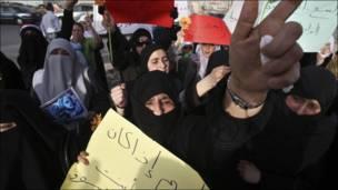 Zanga-zangar adawa da gwamnatin Syria