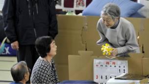 امپراطریس ژاپن