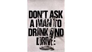 """Пустой стакан на фоне надписи по-английски: """"Не просите пить и рулить"""""""