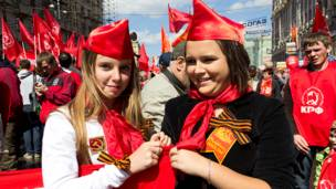 Митинг 9 мая партии Коммунистов