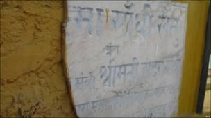गांधी सेतु