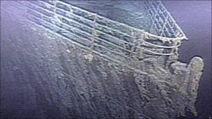 """Остов затонувшего """"Титаника"""""""