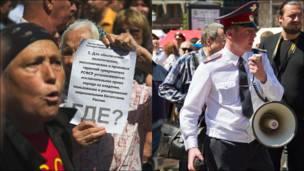 Разгон митинга в Москве