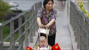 Jam'iyyar kwaminis ta cika shekaru 90 a China