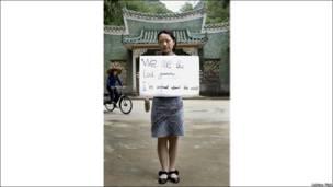 中国视像艺术节