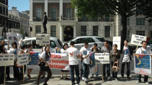 Cuộc biểu tình bắt đầu lúc sau 12 giờ trưa Chủ Nhật