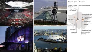 Лондонские центры примут спортсменов