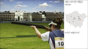 Royal Artillery Baracks