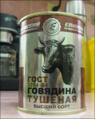 """Радянські консерви - напевно один з найприємніших спогадів  про СРСР. """"Російське м'ясо"""" кубинці так вподобали, що навіть, коли консерви припинили імпортувати, вони зберегли цю назву для інших видів консервів."""