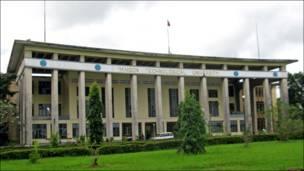 Technical institute in Rangoon