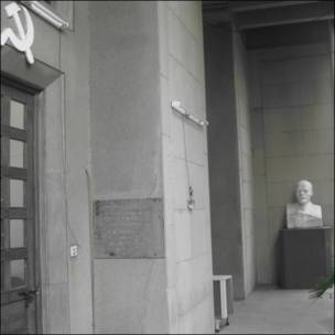 Lenin statue at Indian CP