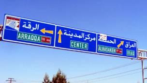 مدخل مدينة دير الزور