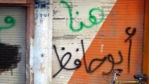 شعارات مؤيدة للنظام في شوارع دير الزور