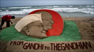अन्ना हज़ारे और महात्मा गांधी