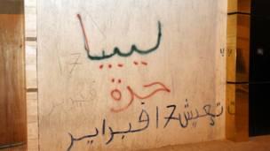 له هغو لومړیو سیمو چې ټلوالې پرې کنټرول ټینګ کړ، تاجوراء ده، چې د طرابلس ښار تر ټولو لویه ختيځه سیمه ګڼل کېږي.