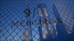 Bikin tunawa da harin 9/11