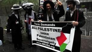 په نیویارک کې د فلسطيني دولت پلوي اصلي یهودان.
