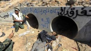 Убежище Каддафи