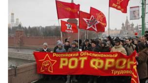 کمونیستان د ملت پالو او لیبرالیانو ترڅنګ په لاریونونو کې د واکمن ګوند د ټاکنو د پایلو پرضد راوتلي دي.