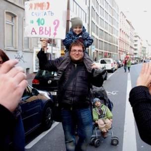 Участник акции во Франкфурте