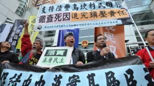 香港民主活動人士