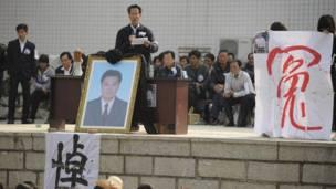 哀悼村代表薛錦波