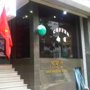 हनोई विएतनाम