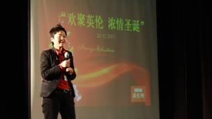 《留学英国》栏目主持人子川上台与现场观众互动