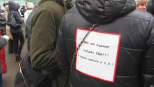 """На спине у женщины написано: """"Мне не платит госдеп США. Я плачу налоги в РФ"""""""