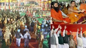 भारत 2011