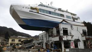जापान सुनामी