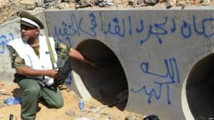 लीबिया गद्दाफ़ी