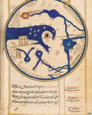Koleksi pameran Haji di British Museum