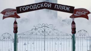 В Красноярске градусник упал до -30 С. Городской пляж закрыт