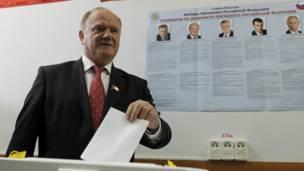 Chủ tịch Đảng cộng sản Gennady Zyuganov bỏ phiếu tại Moscow