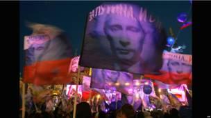 Флаги и транспаранты участников пропутинского митинга