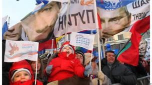 Пропутинский митинг на Манежной площади в Москве