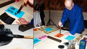 书法家现场挥笔为英国朋友们提写名字